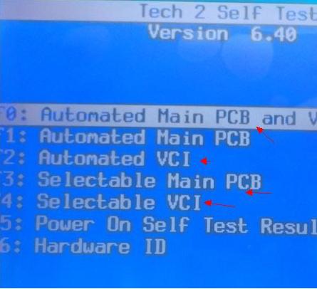 tech2-self-test-6